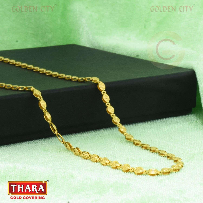 24 1289 Fancy chain