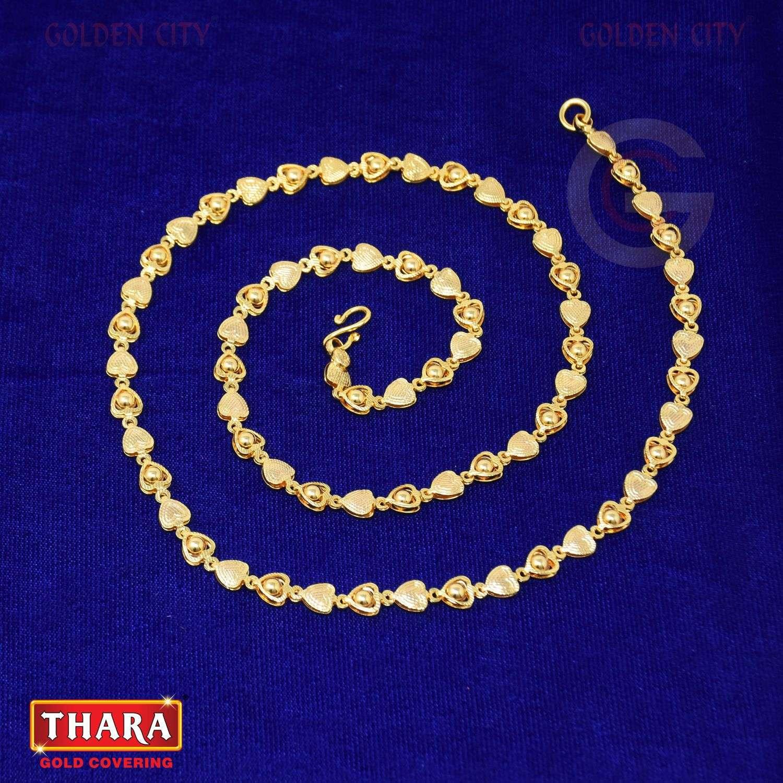 24 1383  Fancy chain