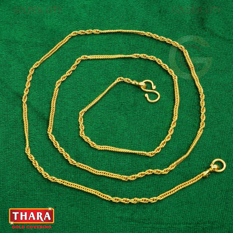 24 RISHI Fancy chain
