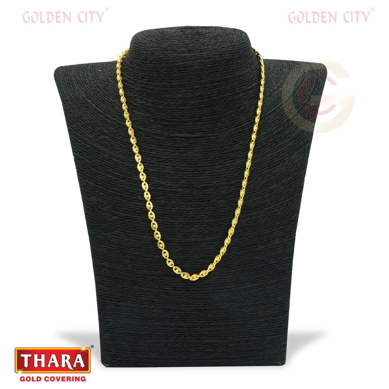 18 1009 Fancy chain
