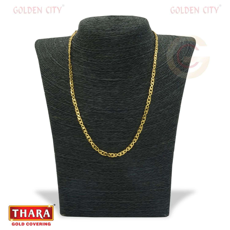 18 242 Fancy chain