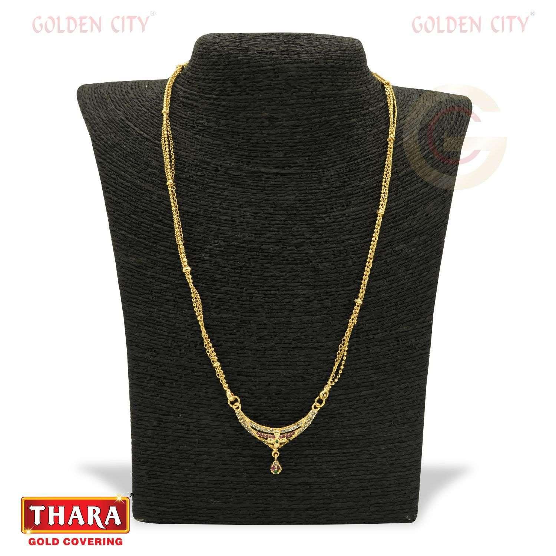 18 DLR 336098 Fancy chain