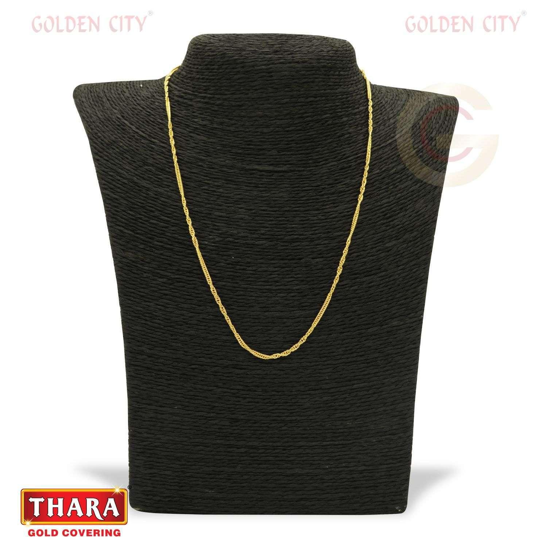 18 RISHI Fancy chain