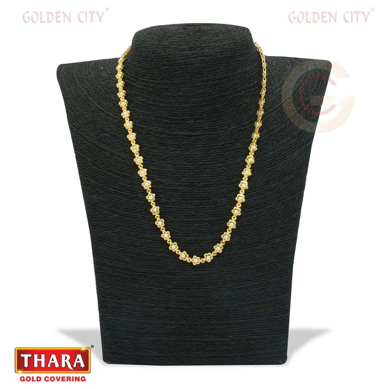18 1455 Fancy chain
