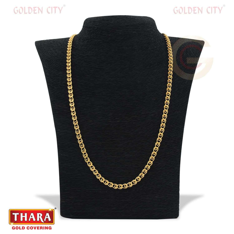 24 499 Fancy chain