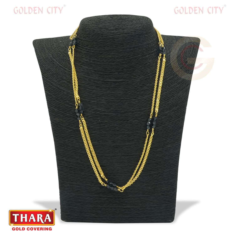 18 URVASI DL TKR Fancy chain